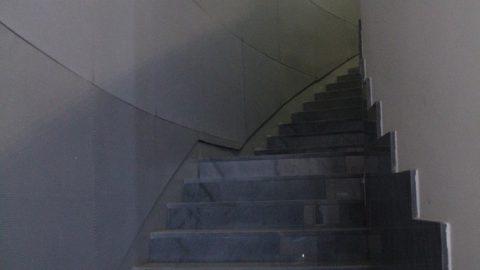 scala aula magna